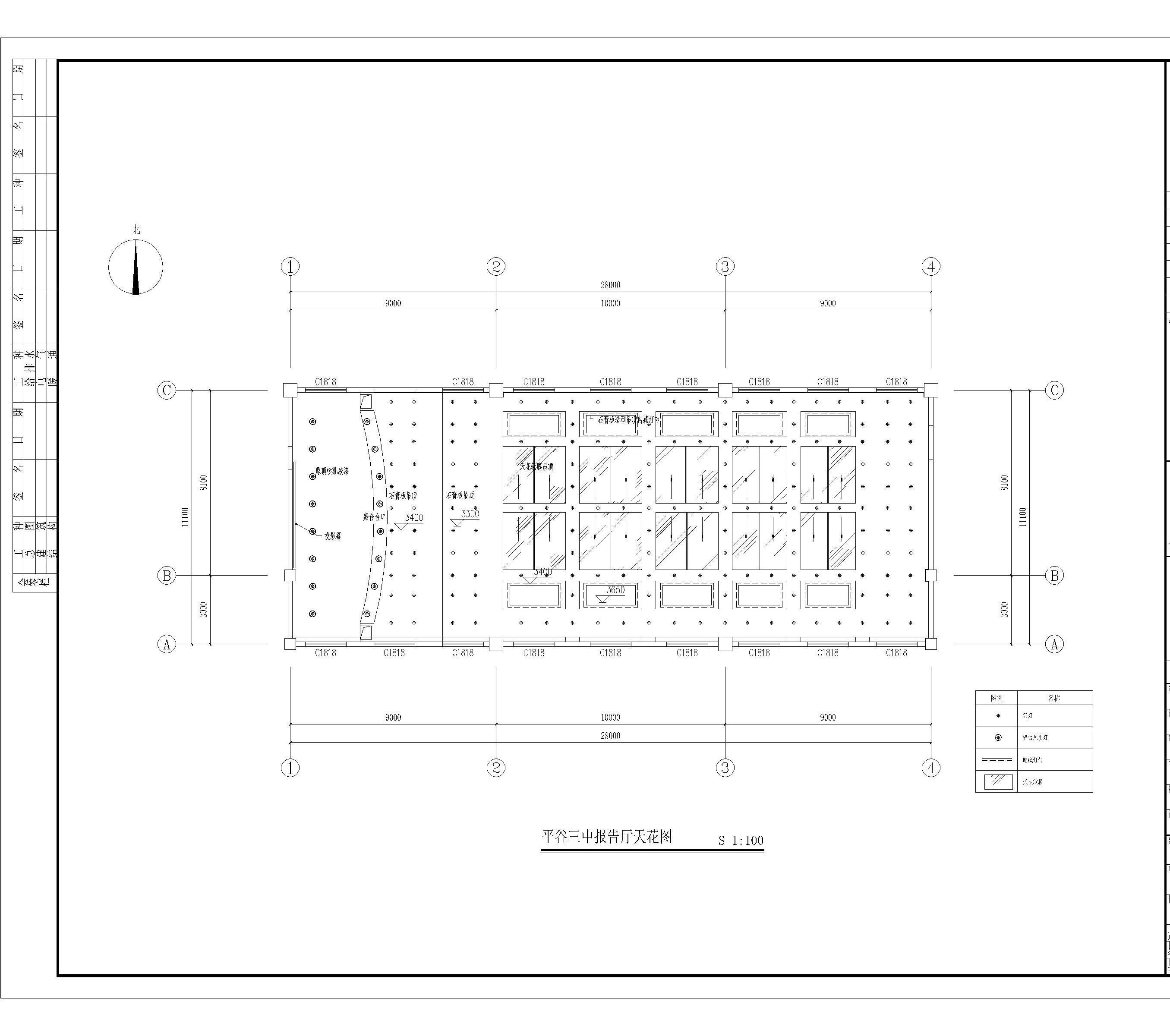 平谷三中设计图2-Model02_副本